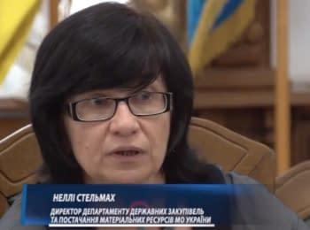 На речове забезпечення армії виділено понад 2,5 млрд грн