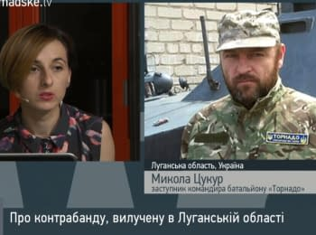 """""""Echelons with smuggling are moving from Lugansk region to the occupied territories """" - soldier of """"Tornado"""" battalion"""