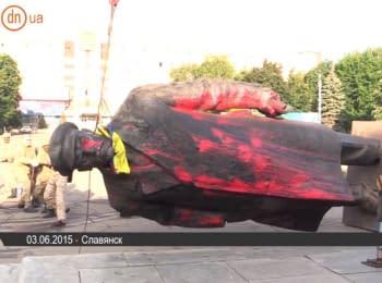 У Слов'янську демонтували пам'ятник Леніну
