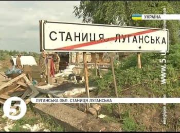 Stanytsya Luhanska: return to the life or a temporary lull?