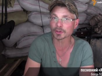 Luhansk TPP remains under control of Ukrainian enforcers despite of shellings and diversions