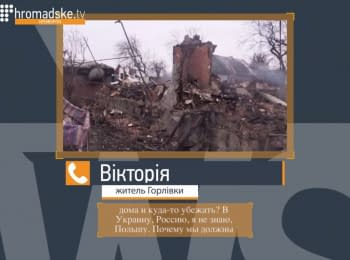 """Doctor from Horlivka: """"We are tired of fear, tired to afraid of deaths around"""""""