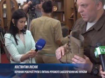 Нове якісне обмундирування для української армії