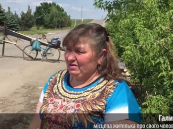 """Nobody needs us - neither Ukraine nor Russia"" - inhabitants of Stanytsya Luhanska"
