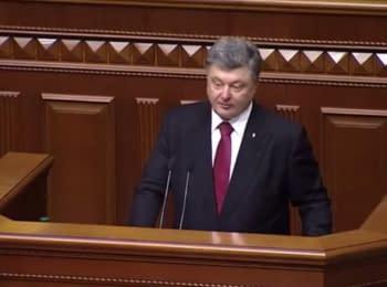 Порошенко: Переход к электронному управлению - приоритет для Украины