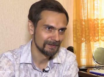 """Donbas. Realities"": Journalists-prisoners of separatist regimes"