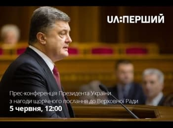 Press Conference of the President of Ukraine, 05.06.15