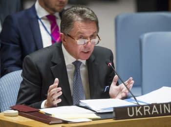 Заседание Совбеза ООН из-за обострения ситуации на Донбассе, 05.06.15