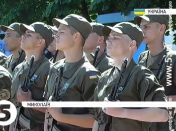 In Mykolaiv 40 recruits of the National Guard sworn an allegiance to Ukraine