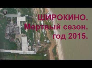 """Широкине: мертвий сезон 2015 (повітряна розвідка """"Дніпро-1"""")"""
