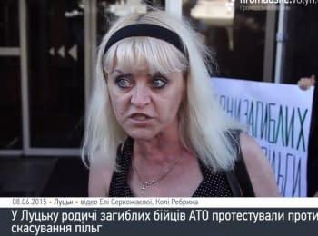 Родственники погибших бойцов АТО требуют возвращения льгот