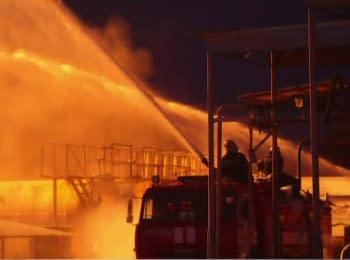 """""""Ваша Свобода"""": Пожежа на нафтобазі під Києвом"""