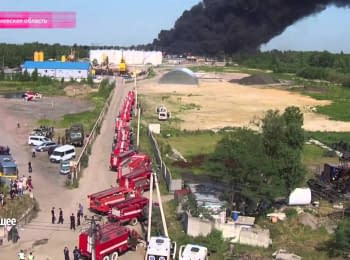 4 people died at the fire at the tank farm near Kyiv