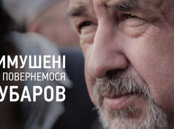 """Compelled"": We will return. Chubarov"