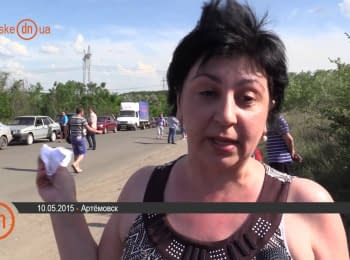 Traffic congestion at checkpoint near Artemivsk