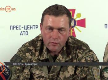 Артёмовск под угрозой обстрелов