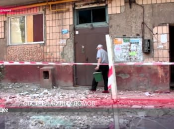 City Gorlivka has been shelled again