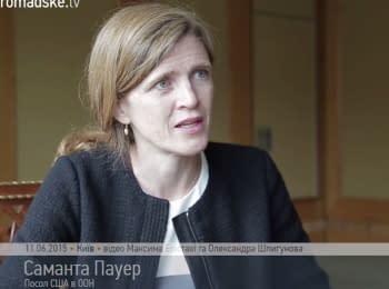 """Саманта Пауэр: """"Злоупотребление Россией правом вето в Совете Безопасности - позор"""""""