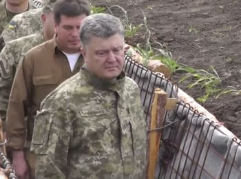 Project REALITY: Poroshenko in the trenches