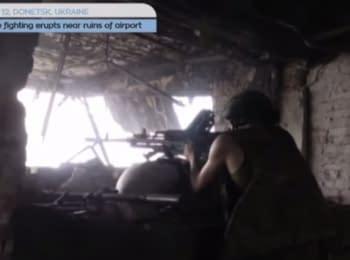 Конфлікт на Сході України: Запеклі бої біля руїн Донецького аеропорту