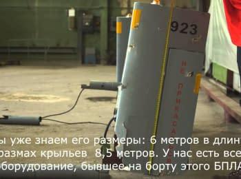 """(English) Bellingcat: В Україні збито російський безпілотник """"Форпост"""""""