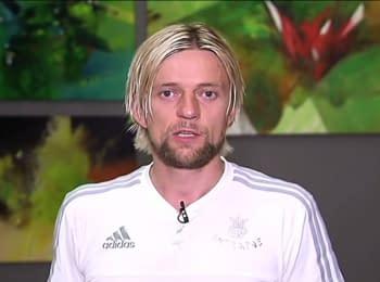 Appeal of the Ukraine' national football team