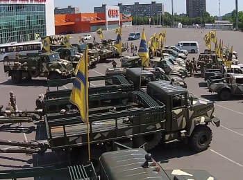 """Парад полку """"Азов"""" на честь річниці звільнення Маріуполя, 13.06.15"""