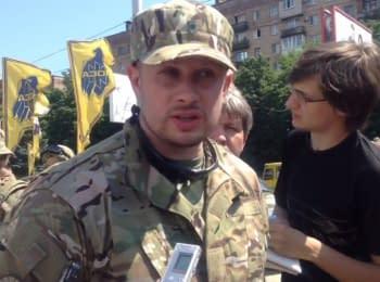 """Білецький про США, Крим і полк """"Азов"""""""