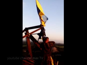 Soldiers of the Armed Forces raised the flag of Ukraine near Horlivka, 15.06.2015