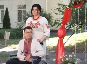 Армійське весілля