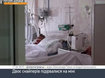 Nine ukrainian soldiers were brought to Mechnikov hospital during a day