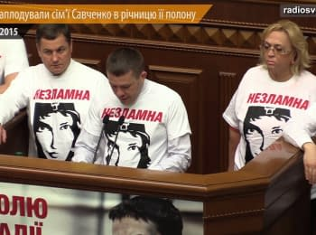 On the anniversary of Savchenko's captivity deputies came in T-shirts with her portrait and applauded standing