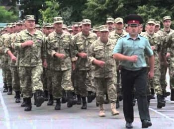 Officers courses for mobilized soldiers