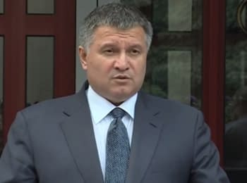 """Interior Minister Arsen Avakov about the disband of """"Tornado"""" company"""