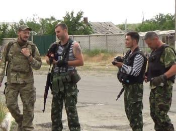 У Станиці Луганській затримали контрабанду. Продовження