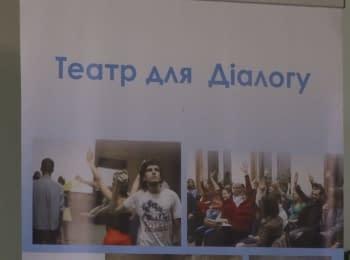 В Одессе показали спектакль про переселенцев