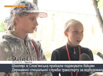 Militaries rebuild schools in Slovyansk
