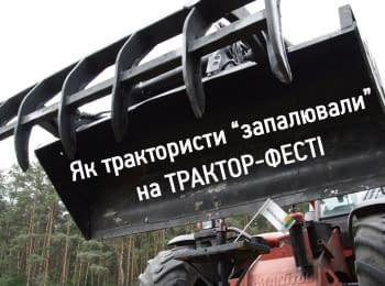 """""""Трактор-фест 2015"""": як механізатори """"запалювали"""" на залізних конях"""