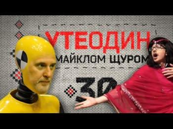 Майкл Щур про 3G, Наливайченка та фанфари для Путіна