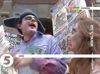 "Pro-Kremlin ""zombies"" rebelled against the newspaper ""Vijesti"""