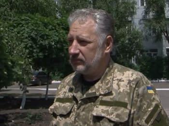 Интервью председателя Донецкой ОГА Жебровского телеканалу France 24 и газете Le Figaro