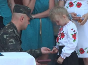 "In Zhytomyr region daughter of deceased ""cyborg"" was handed her father's medal"