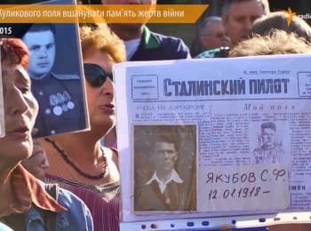 """In Odessa on the Day of commemorating the victims of the war activists called for a fight against the """"fascist essence"""""""