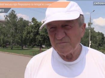 Жители Славянска о Януковиче и интервью с ним