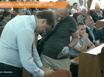 In Kharkiv deputies were handed a summons during the City Council session
