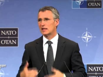 Head of the NATO about the military cooperation with Ukraine