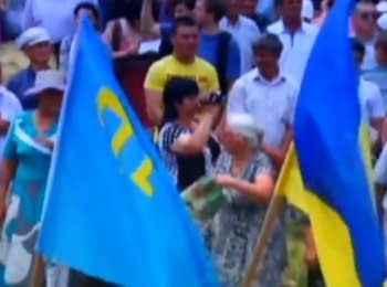 June 26 - Day of Crimean Tatar flag