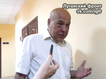 Moskal: we are waiting for the LPR, the coffins already ordered