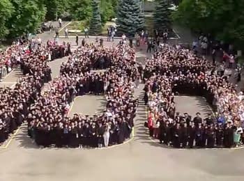 Флешмоб по случаю 400-летия НаУКМА