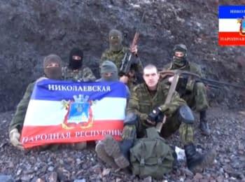 "SBU stopped the activity of a fake anti-Ukrainian ""underground"" in Mykolaiv"